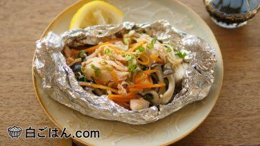 フライパンで作る鮭のホイル焼き