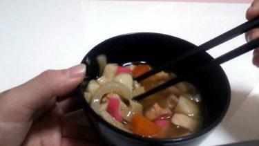 新潟の郷土料理のっぺ