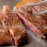 【あさイチ】牛肉の香味野菜炒めの作り方。中国料理・孫成順シェフのレシピ(12月10日放送)