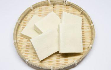 高野豆腐パウダーレシピまとめ