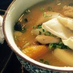 【今日感テレビ】スミオ特製だんご汁の作り方。心もカラダも温まる絶品レシピ(12月12日放送)